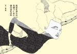 Murakami_Pocztowka
